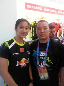 Wang Lin is a badminton player from China